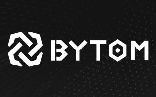 Bytom – сервис для управления всеми типами финансовых активов