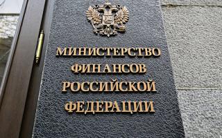 Минфин России определил главные преимущества и риски цифрового рубля
