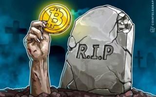 Как передать криптовалюту по наследству после смерти