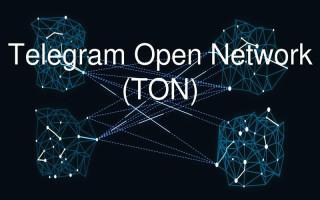 Пользователям открыли доступ к тестовой сети TON