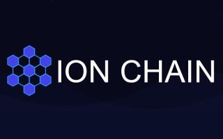 IonChain ICO — транзакционная система большой емкости