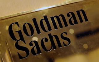 Goldman Sachs готовится запустить торговлю фьючерсов на биткоин