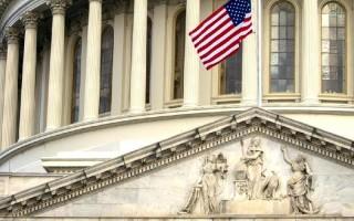 Министерство финансов США предложило изменить налогообложение криптовалют