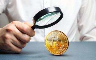 Министерство финансов Великобритании обеспокоено тем, что большинство криптовалютных компаний не соответствуют регламенту AML
