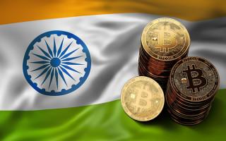 Меры регулирования индустрии криптовалют в Индии