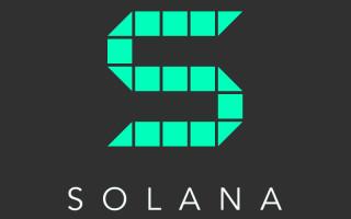 Solana ICO — высокоскоростная блочная сеть для смарт-контрактов