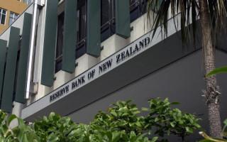 ЦБ Новой Зеландии не будет запускать цифровой доллар в ближайшее время