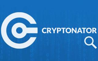 Криптонатор – удобный онлайн кошелек с поддержкой популярных монет