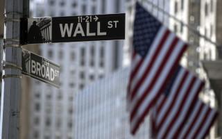 Уолл-стрит готова инвестировать в биткоин – считает аналитик Etoro