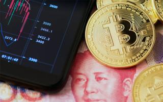 Гонконг и Китай продолжат тестирование цифрового юаня в трансграничных операциях