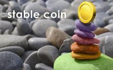 Что такое stable coins и возможные способы реализации