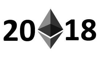 Ethereum 2018 — конкуренция с биткоином или технологические проблемы
