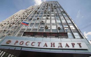 Интервью с Тагиром Аушевым о комитете по стандартизации блокчейна