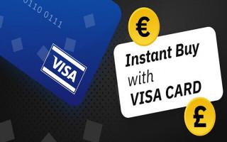 Клиенты Binance смогут покупать криптовалюту через привязанные карты Visa