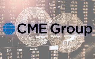 CME запускает биткоин-опционы и вытесняет Bakkt с первой строчки
