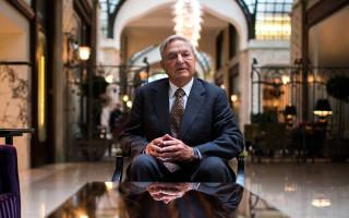 Компания Джорджа Сороса займется торговлей криптовалютами