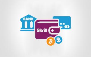 В кошелек Skrill добавили возможность торговли криптовалютой