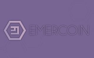 Криптовалюта Emercoin – гибкие блокчейн-сервисы с высокой безопасностью