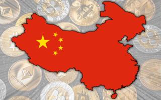 Рейтинг китайских криптовалютных бирж и обзор условий торговли