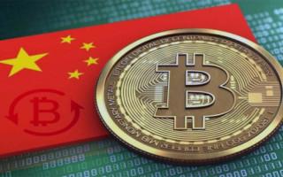 Народный банк Китая начинает тестирование цифрового юаня в Пекине