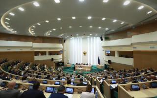 Совет Федерации одобрил законопроект «О цифровых финансовых активах»