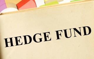 Биткоиновый хедж-фонд получил 25000% прибыли