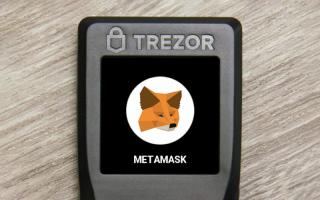 Плагин MetaMask стал поддерживать аппаратные кошельки Trezor