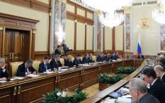 Правительство РФ опубликовало замечания к законопроекту о криптовалютах