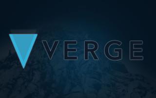 Обзор Verge – конфиденциальной криптовалюты на основе I2P и Tor