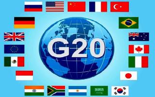 Саммит «Большой двадцатки» обсудил регулирование криптовалют