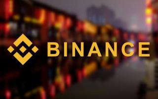 Биржа Binance ликвидировала маржинальную позицию во время тестов