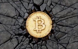 Один из энтузиастов биткоина выводит деньги из этой валюты