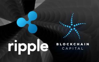 Компания Ripple инвестировала $25 млн XRP в криптовалютный венчурный фонд