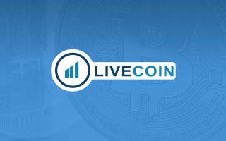 Livecoin – регистрация, торговля и отзывы о бирже