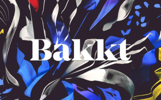 23 сентября на Bakkt станут доступны фьючерсы на Биткоин