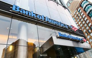 Bank of America: выпуск государственных криптовалют может спровоцировать инфляцию