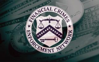 США намерены требовать подтверждения доходов на переводы в биктоинах на сумму от $250