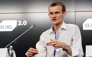 ETF уделяется слишком много внимания — считает Бутерин