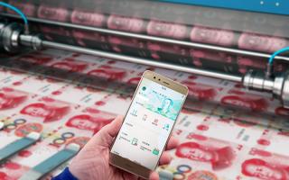 В Китае выпустили карточку-кошелек для цифрового юаня