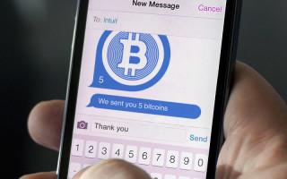 Проводить операции с биткоином теперь можно через текстовые сообщения