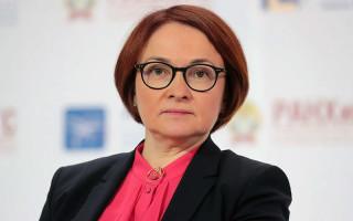 Оцифрованная пенсия: Набиуллина полагает, что пенсионеры тоже смогут использовать цифровой рубль