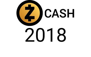 Прогноз курса Zcash в 2018 году. При чем здесь Эдвард Сноуден
