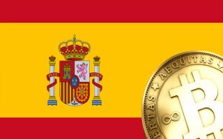 Теперь в Испании все криптовалютные компании обязаны регистрироваться в ЦБ