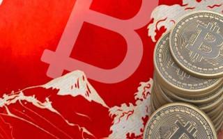 Козо Ямамото сообщил сроки выпуска японской криптовалюты