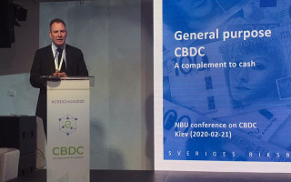 Представители ЦБ 10 стран обсудили национальную электронную валюту Украины