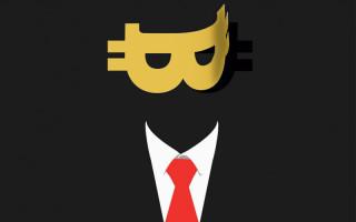 Основатель биткоина Сатоши Накамото — одна из самых загадочных личностей XXI века
