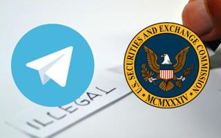 Запуск Telegram Open Network может сорваться из-за обвинений SEC