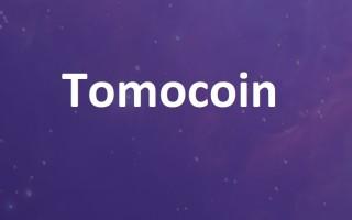 Tomocoin проводит ICO и решает проблему масштабируемости сети Ethereum