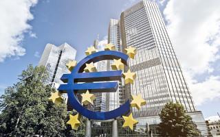 Процесс пошел: Европейский Центральный Банк подал заявку на регистрацию цифрового евро