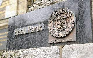 ЦБ Эстонии анонсировал 2-летний проект исследований в сфере цифровых валют